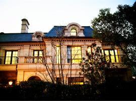 LAN High Level Holiday Villa France, Şanghay (Chenfangqiao yakınında)