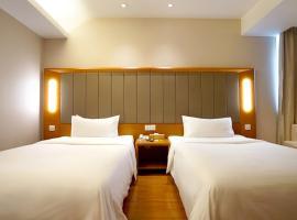 JI Hotel Lhasa The Potala Palace