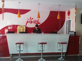 Thank Inn Chain Hotel Shanxi Changzhi Xiangyuan Taihang Road, Xiangyuan (Qinxian yakınında)