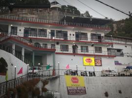 Hotel Nand Palace