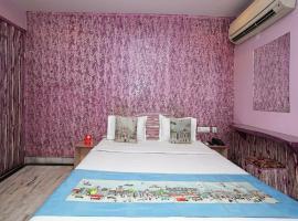 OYO 2156 Hotel Isher International, Gandhinagar (рядом с городом Adalaj)