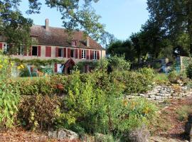 Les Indrins, Marzy (рядом с городом Challuy)
