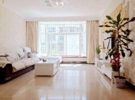 Beidaihe Haizhilian Holiday Apartment, Qinhuangdao