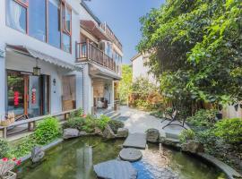 Hangzhou Pupu Homestay