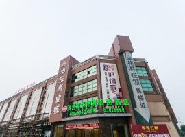 Youran Business Hotel, Suzhou (Zhaojiatan yakınında)
