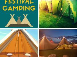 Edinburgh Festival Camping, Инглистон (рядом с городом Ньюбридж)