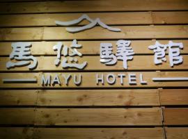 Mayu Hotel, Nangan