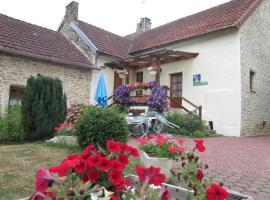 Le clos de la perdrix, Bellenot-sous-Pouilly (рядом с городом Pouilly-en-Auxois)