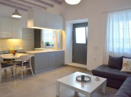 Cristina's Luxury Village House