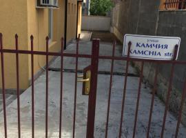 Kamchia Guest House