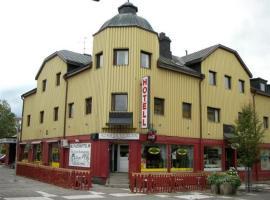 Avesta Stadshotell, Avesta