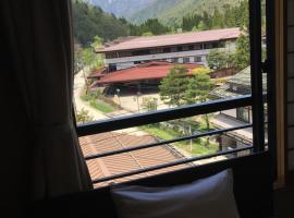 Hotel Hirayunomori Annex