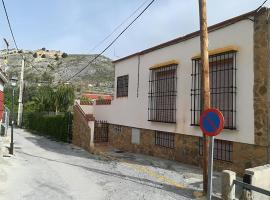 Rural Casas Pergar, Acebuches (рядом с городом Pinos del Valle)