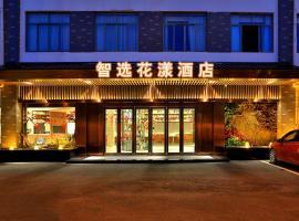 Yiwu Zhixuan Flower Hotel, Yiwu (Xietang yakınında)