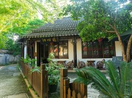 Suzhou Zhouzhuang Qingxinyuan Boutique Guest House, Suzhou (Zhouzhuang yakınında)