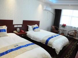 Fuchun International Hotel, Wuyuan (Guojia yakınında)