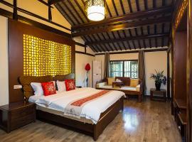 Suzhou Zhouzhuang Jinyuxuan Boutique Guest House, Suzhou (Zhouzhuang yakınında)