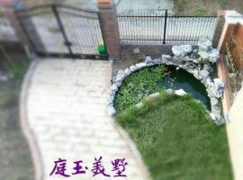 Jade Garden Villa
