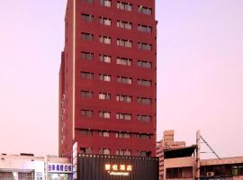 Inhouse Hotel Taichung