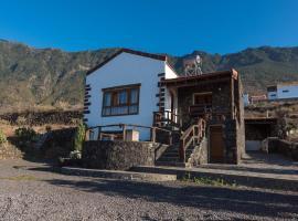 Casa Rural La Pagarrona, Frontera