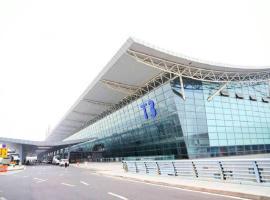 One Meter Sunshine Hotel (Xian Xianyang Airport Flagship Store)