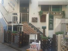 Xeromine Guesthouse Itaewon