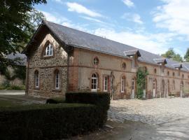 La Faultrière- La Basse cour., La Jumellière (рядом с городом Saint-Laurent-de-la-Plaine)