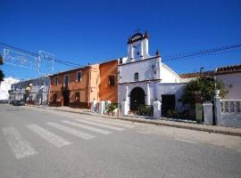 Casa Rural Trapiche, Vélez-Málaga (Benamocarra yakınında)