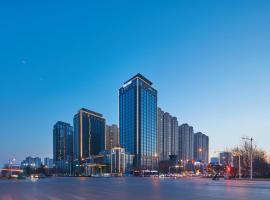 Taishan Blossom Hotel, Tai'an (Manzhuang yakınında)