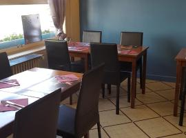 Hotel Restaurant Les Roches, Avoine (рядом с городом Savigny-en-véron)