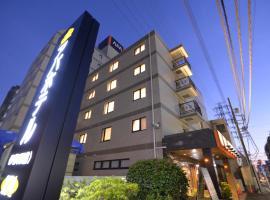 APA Hotel Isehara-Ekimae, Isehara