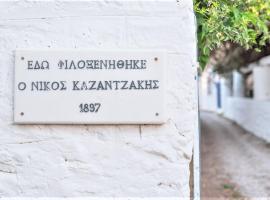 Villa Thymianos, Engares