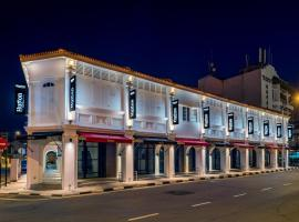 Hutton Central II Hotel