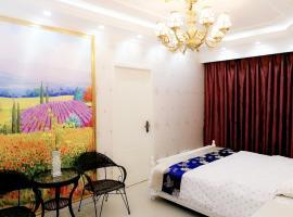 Gaudi Hotel Shapingbei Sanxia Plaza Branch