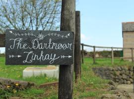 The Dartmoor Linhay, Йелвертон (рядом с городом Dousland)