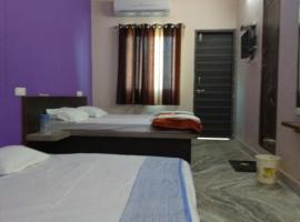 Hotel Midtown, Chittaurgarh (рядом с городом Bijaipur)