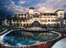 Country Garden Holiday Hotel, Shenyang, Shenyang (Mantangmanzuxiang yakınında)