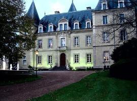 Castello Di Chazeuil, Varennes-sur-Allier (рядом с городом Sanssat)