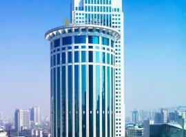 ウーハン ジン ジャン インターナショナル ホテル