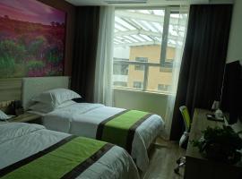 Qinghaihu Erlangjian Scenic Area Geri Hotel, Qinghaihu Erlangjian Scenic Area  (Qabqa yakınında)