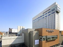 Hotel Monterey Himeji