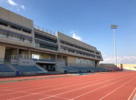 Allegra GSP Sport Center, Strovolos (Yeri yakınında)