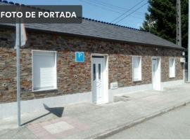 Hospedaje Mendez, Луго (рядом с городом Nadela)