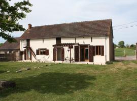 Gîte Chevannes, Fours (рядом с городом Gannay-sur-Loire)