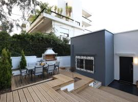 Little Small Villa In Psychiko, Athens