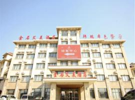 I May Hotel Golden Pebble Beach Dalian, Jinzhou