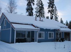 Spa Suites Ikaalisten Kylpylä, Икаалинен (рядом с городом Mansoniemi)