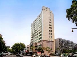 Ningbo Yunhai Hotel