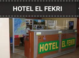 Hotel elfekri, Er Rachidia
