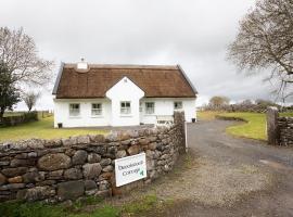 Brookwood Cottage, Cross (рядом с городом Cong)